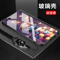 小米note3手机壳可爱小猪猪钢化玻璃壳防摔手机保护套