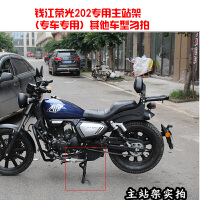 复古太子摩托车钱江QJ200-2H 荣光大灯保护罩主站架后靠背保险杠