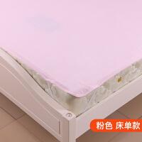 超大号 棉隔尿垫婴儿宝宝防水透气床单床笠180*200/150护理垫