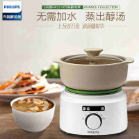 飞利浦(PHILIPS)蒸汽锅醇汤煲HR2210 多功能电炖煲汤锅 养生炖盅