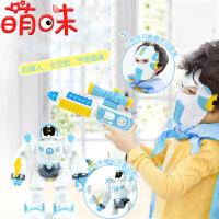 萌味 玩具枪 卡通儿童机器人太空手枪带声光星际装备三合一套装男女孩玩具手枪