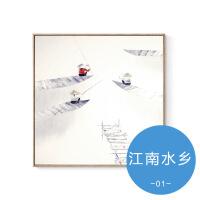 新中式装饰画现代简约沙发背景墙书房客厅单幅艺术水墨画泛舟湖上