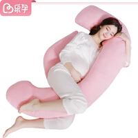 托腹抱枕睡觉侧卧靠枕用品 孕妇枕孕妇枕头护腰枕侧睡枕