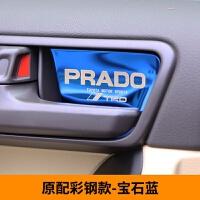 丰田普拉多内门碗贴片拉手亮条霸道2700汽车内饰改装饰品配件 汽车用品