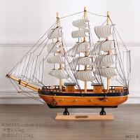 一帆风顺帆船摆件船模型地中海风格装饰品摆设仿真木船小礼物船模