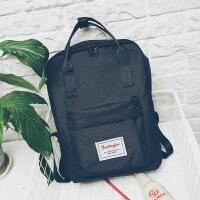 韩版帆布双肩背包学院小清新学生纯色书包男女休闲旅行包电脑背包 黑色大号