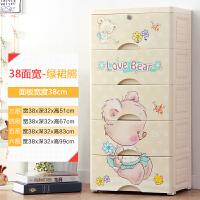 简易家用多层宝宝儿童抽屉式收纳箱玩具整理塑料婴儿衣物储物柜子 38面宽-绿裙熊 (加厚)