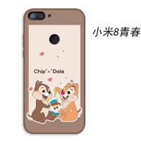 小米8青春版手机壳mi8lita保护套m1软胶ml防摔xiaomi透明八8lite