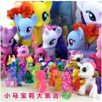 大集合小马宝莉公主 little pony公仔玩具摆件礼物彩虹小马
