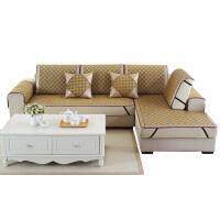 夏季沙发垫凉垫凉席欧式藤席沙发席子冰丝组合防滑沙发套简约现代