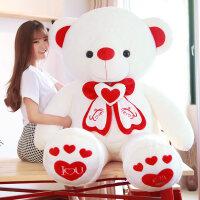 可爱抱抱熊毛绒玩具泰迪熊猫公仔布娃娃女孩睡觉抱送女友生日礼物