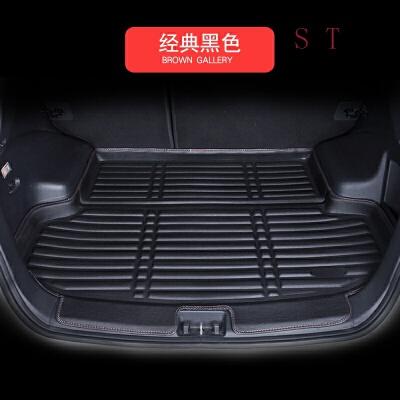 jeep吉普全新指南者自由光自由侠大切诺基汽车全包围后备箱垫尾垫 黑色 专车定制加厚防水