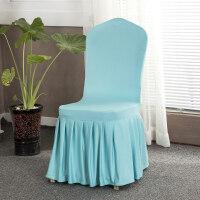 弹力椅套酒店饭店餐椅套婚庆宴会椅子套连体凳子套罩布艺简约现代