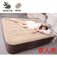 气垫床加高充气床垫双人家用午睡折叠床榻榻米加大户外便携床 (双人床) 200*145*45cm 35洞加高