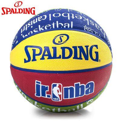斯伯丁 83-047Y 室内外用 青少年 5号篮球 【斯伯丁篮球】弹性好,皮质柔软,吸湿皮料
