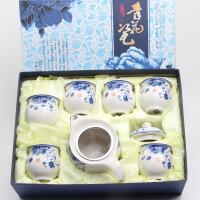 双层茶壶景德镇整套茶具茶具套装瓷器茶具活动礼品大容量茶杯