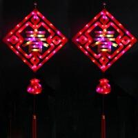 节日装饰灯LED彩灯闪灯福临门春字中国结灯笼挂件喜庆用品