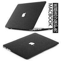 mac苹果笔记本电脑保护壳贴膜macbook pro air 11 13 15寸外壳套S