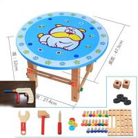 鲁班椅子多功能拆装工具螺母丝组装组合儿童拼装木制积木玩具 +电钻