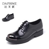 Daphne/达芙妮 春秋英伦深口女鞋金属圆头系带平底单鞋