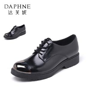 【双十一狂欢购 1件3折】Daphne/达芙妮 春秋英伦深口女鞋金属圆头系带平底单鞋