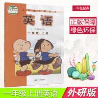 一年级上册英语书外研版(一年级起点) 小学教材课本教科书 1年级上册 外语教学与研究出版社 全新正版现货彩色 2018