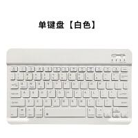华为M青春版.平板电脑保护套.英寸CMR-W/AL平板电脑无线蓝牙键盘M p