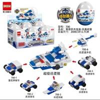 微型创意博士星6合1迷你扭蛋儿童益智积木玩具太空系列 700