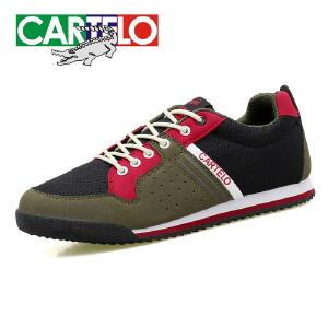 卡帝乐鳄鱼男鞋夏季2017新款网鞋男士休闲鞋子板鞋运动鞋男跑步鞋