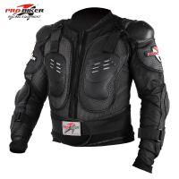 摩托车护甲衣骑行装备服防摔越野机车护具背心护背赛车服骑士衣服