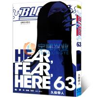 【3本】正版 境・界 死神63 漫画 第63册 听,恐惧,这里 [日]久保带人 境界死神漫画 日本经典动漫 漫画畅销图