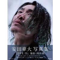 现货【深图日文】安田章大写真集「LIFE IS」IDOL吉他歌手 ��田敦 摄影 �vジャニ∞ 关8 2020/9/24发售