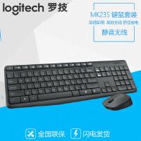 Logitech罗技无线键鼠套装MK235 罗技无线键盘+无线鼠标套装 防水无线键盘+光电无线鼠标 罗技MK220升级
