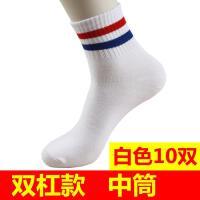 袜子男中筒长袜10双秋冬季一次性棉袜男士厚黑色白色 均码