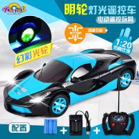 法拉利充电遥控车玩具高速漂移儿童电动男孩无线遥控超大赛跑汽车 官方标配续航25分钟
