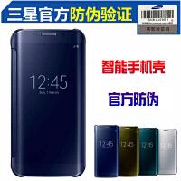 【正品包邮】三星s6手机壳原装正品s6 edge手机壳S6曲面保护套 智能镜面皮套