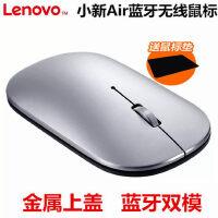 联想小新Air蓝牙无线鼠标 联想无线鼠标 联想蓝牙鼠标 蓝牙/无线使用双模式 台式机/笔记本无线鼠标,联想Yoga/潮
