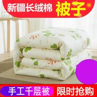 手工棉花被子全棉新疆棉被褥子被芯单人学生宿舍春秋冬被加厚垫被 特殊尺寸 联系改价