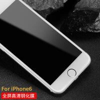 苹果7plus钢化膜全屏覆盖iPhone6/6s/7/8/X高清防指纹防摔手机膜