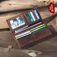 DIY手工钱包男士真皮长款复古钱夹竖款超薄疯马皮夹自制包材料包SN3495