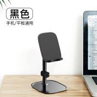 手机支架桌面ipad懒人支架平板电脑通用便携看电视抖音视频直播多功能床头 pad支驾底座