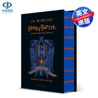 英文原版 哈利波特与凤凰社 拉文克劳20周年精装学院纪念版 arry Potter and the Order of t