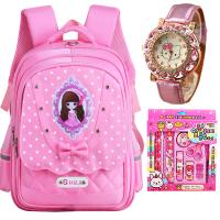 儿童双肩小学生书包1-2-3-5-6年级6-12周岁减负护脊可爱女童背包 粉色小女孩 送手表+文具套装
