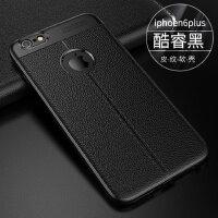 苹果6手机壳 iPhone6Plus保护套 iPhone6s手机套 苹果6splus手机壳 手机套 保护壳 个性创意男