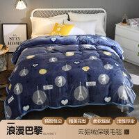 冬季毛毯法莱绒珊瑚绒毯子加厚空调毯法兰绒床单被子单人宿舍学生