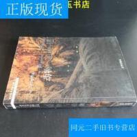 【二手旧书9成新】动物与植物之谜 /牛千寻、张文元 京华出版社