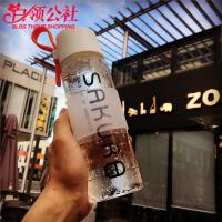 白领公社 玻璃杯 樱花字母花茶透明喝水杯子韩版新款男女学生创意简约清新户外办公运动大容量水杯水具