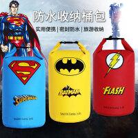 闪电 超人 蝙蝠侠 户外防水袋防水包游泳收纳袋旅行浮潜背包漂流桶包