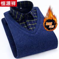 恒源祥中年假两件保暖针织衫男2020秋冬新款中年男士内搭加厚衬衫领毛衣男