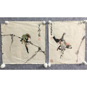 赵少昂《花鸟手稿》2张2900,1298
